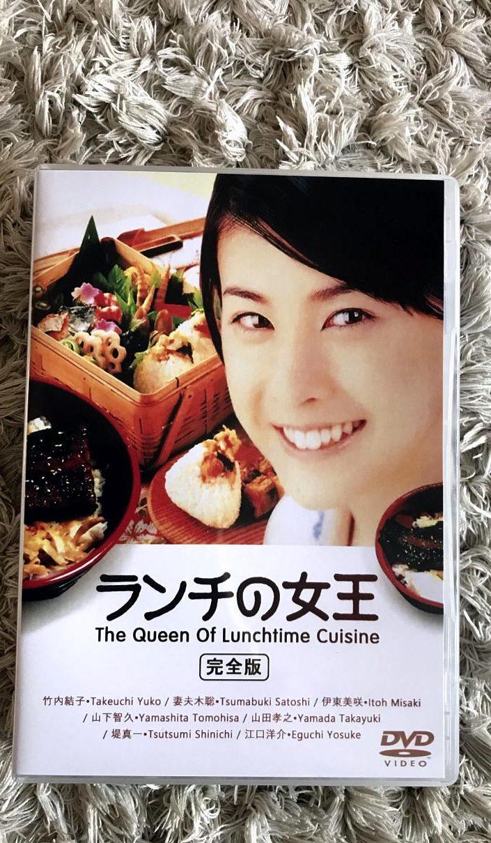 ランチの女王と竹内結子さん|糸島レストランAMOUR(アムール)【公式】